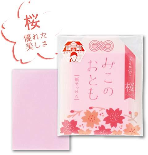 みこのおとも 紙せっけん 桜 石鹸 70mm×3mm×80mm