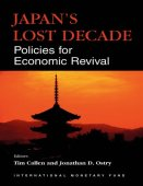La décennie perdue du Japon: politiques de relance économique