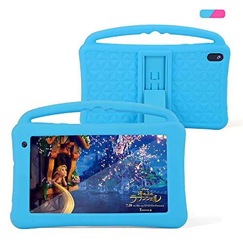 Tablet Niños 7 Pulgadas Pantalla IPS HD WiFi QuadCore Android...