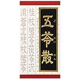 【第2類医薬品】クラシエ五苓散錠 180錠 ×3