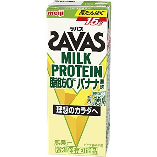 【ケース販売】明治 ザバス(SAVAS) ミルクプロテイン 脂肪0 バナナ風味 200ml×24本入