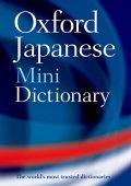 Mini diccionario de japonés oxford
