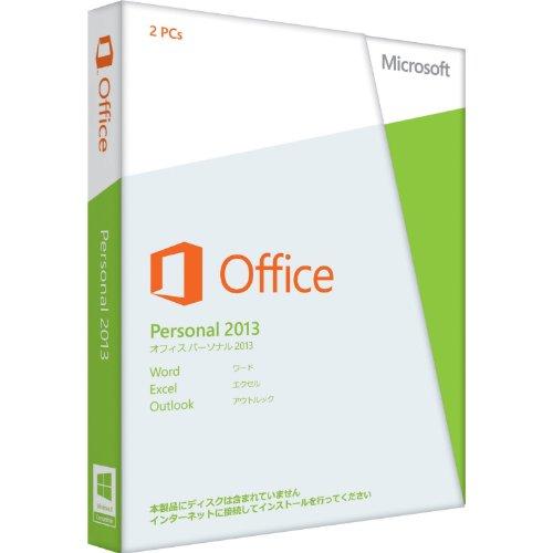 【旧商品/2016年メーカー出荷終了】Microsoft Office Personal 2013 [プロダクトキーのみ] [パッケージ] [W...