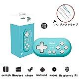 シュミ 8Bitdo Zero2 二代目最MINI ゲームコントローラー Bluetooth ワイヤレス (青)