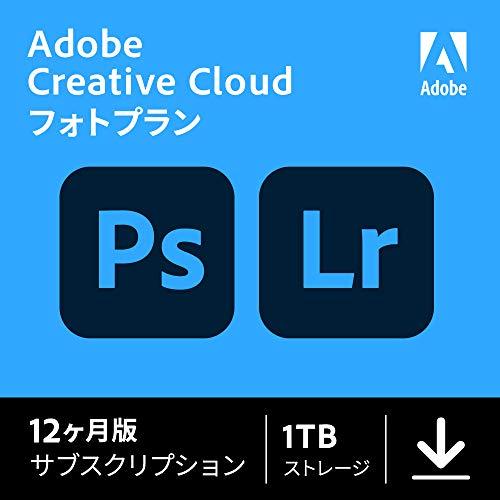 Adobe Creative Cloud フォトプラン(Photoshop+Lightroom) with 1TB|12か月版|Windows/Mac対応|オンライン...