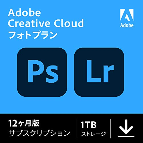 Adobe Creative Cloud フォトプラン(Photoshop+Lightroom)