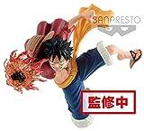 Figurine - One Piece - GX Materia - The Monkey D Luffy 20 cm