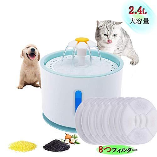 Rakuby 自動給水器 猫 犬 水 ペット 給水器 水飲み 自動 水飲み器 2.4L大容量 水量見え 8つ活性炭フィルタ...