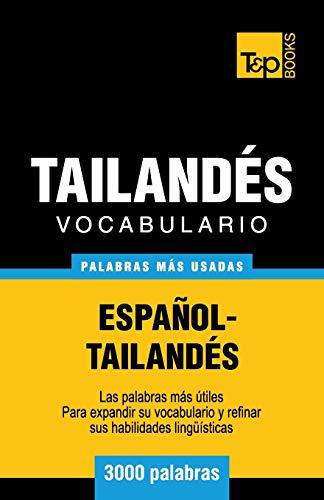 Vocabulary Español-Tailandés - 3000 Bad Words Used