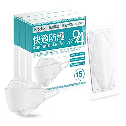 【日本国内検品済】 KF94マスク 45枚 個包装 3D立体構造不織布 ダイヤモンド 柳葉型マスク メガネが曇りに...