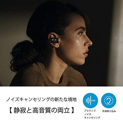 Sennheiser MOMENTUM True Wireless 2 アクティブノイズキャンセリング