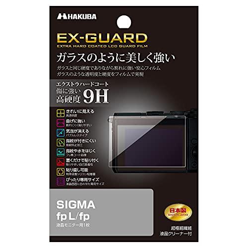 HAKUBA デジタルカメラ液晶保護フィルム EX-GUARD 高硬度9H SIGMA fp L/fp 専用 EXGF-GFPL