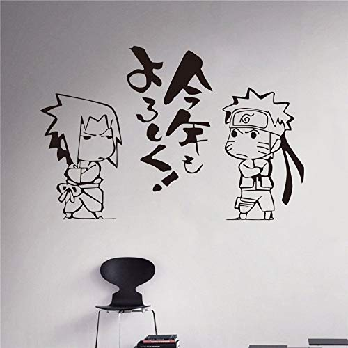 Cartoon inyl Wall Sticker Anime Art Decalcomania da muro Camera dei bambini Camera da letto Decorazione domestica 58cmx42cm