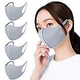 【Amazon限定ブランド】マスク ひんやり 4枚組 男女兼用 フィット感 耳が痛くなりにくい 呼吸しやすい 伸縮性抜群 立体構造 丸洗い 繰り返し使える Home Cocci (Lサイズ4枚組, グレー)