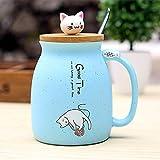 SODIAL Nouveau Sesame Chat Resistant a la Chaleur Tasse Couleur Dessin Anime avec Couvercle Tasse Chaton Lait Cafe Tasse en ceramique Enfants Tasse Bureau Cadeaux (Bleu Ciel)