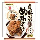 岩塚製菓 新潟ぬれおかき 160g×10個