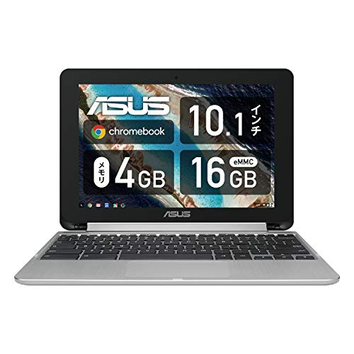 ASUS ノートパソコン Chromebook Flip C101PA 10.1型WXGA液晶 タッチ機能あり 日本語キーボード OP1 Hexa-c...