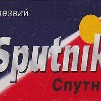 5 Sputnik Razor Blades - Create Your Sampler (86 Brands Available)
