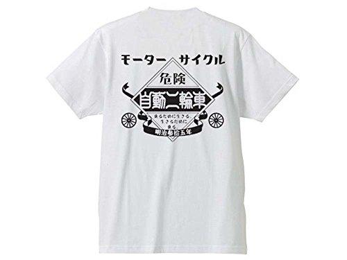 モーターサイクル 自動二輪車 T-shirt(MOTORCYCLE自動二輪車Tシャツ)S/S WHITE Mサイズ