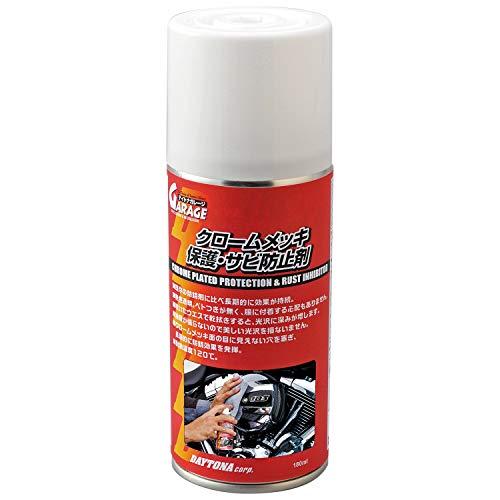 デイトナ バイク用 クロームメッキ保護剤・サビ防止剤 180ml 65616