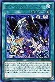 遊戯王カード 【アドバンスド・ダーク】【シークレット】 DE02-JP160-SI ≪デュエリストエディション2≫