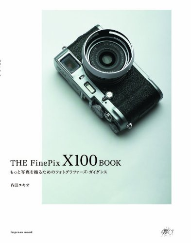 THE FinePix X100 BOOK (インプレスムック)