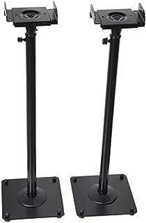 VideoSecu 2 Heavy Duty PA DJ Club Adjustable Height Satellite Speaker Stand Mount –..