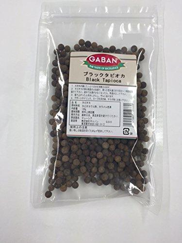 ギャバン ブラックタピオカ 100g 1袋