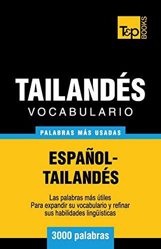 Vocabulario Español-Tailandés - 3000 Palabras Más Usadas