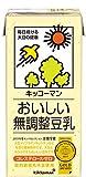 キッコーマン おいしい無調整豆乳 1L ×6本