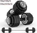 Qinmo Entrenamiento de la Fuerza Ajustable 15KG Traje Mancuernas de Peso de Goma de galvanoplastia Barra con Conexión Muscular Vara Inicio Inicio Equipo de la Aptitud Brazo de los Deportes