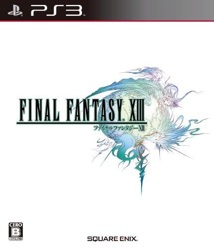 ファイナルファンタジーXIII - PS3