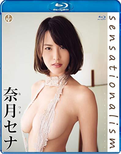 奈月セナ sensationalism 【Blu-ray】
