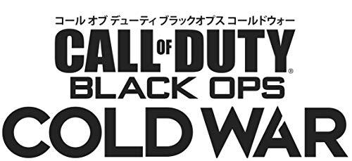 【PS5】コール オブ デューティ ブラックオプス コールドウォー 【CEROレーティング「Z」】