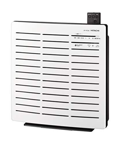 日立 空気清浄機 クリエア ~15畳 床置き・卓上兼用タイプ PM2.5対応 リモコン付き EP-PZ30 ※HEPAフィルターではないから注意!