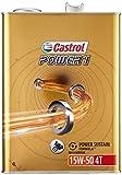 カストロール エンジンオイル POWER1 4T 15W-50 4L 二輪車4サイクルエンジン用部分合成油 MA Castrol
