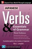 Verbos japoneses y conceptos básicos de gramática