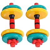 Dumbbell Set, Weight Adjustable Dumbbell Pairs Coated Non-Slip Colorful Removable Grip Hand Dumbbell for Women&Men Gym Home Workout Equipment Strength Lifting Dumbbells(22lb)