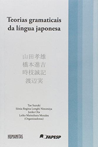 Teorias Gramaticais da Língua Japonesa