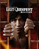 LOST JUDGMENT:裁かれざる記憶 - PS5
