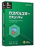 【旧製品】カスペルスキー セキュリティ | 3年 5台版 | パッケージ版 | Windows/Mac/iOS/Android対応