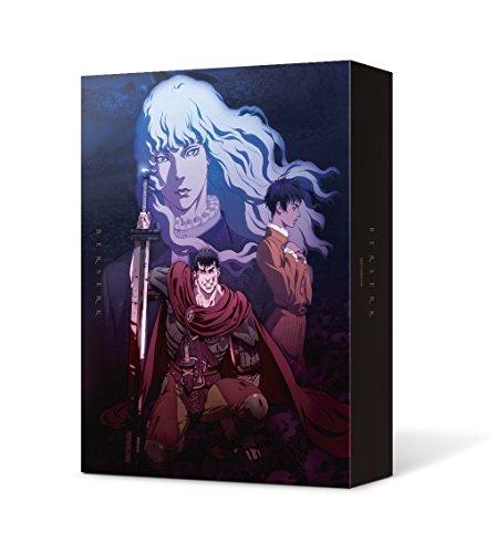 ベルセルク黄金時代篇 Blu-ray BOX