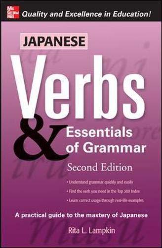 Japanese verb and essential grammar 3e.