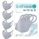 【Amazon限定ブランド】 マスク さらさら 4枚組 男女兼用 フィット感 耳が痛くなりにくい 呼吸しやすい 伸縮性 立体構造 丸洗い 繰り返し使える 大きめ Lサイズ グレー Home Cocci