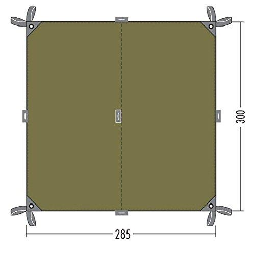 Tatonka Sonnensegel Tarp 2, bazil, 285 x 300 cm