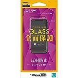 ラスタバナナ iPhone12 12 Pro 6.1インチ フィルム 全面保護 強化ガラス 反射防止 受話口保護 ブラック アイフォン 液晶保護 FT2598IP061