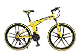 Ibiky 26' MTB Folding Dual Suspension 21 Speed Gears Mountain Bike (Yellow)