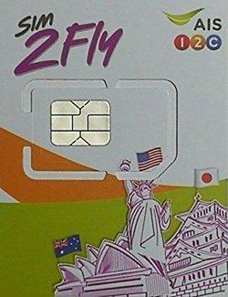 AISアジア16カ国 周遊プリペイドSIM 4GB 8日間 4G・3Gデータ通信使い放題 /韓国 台湾 香港 シンガポー...