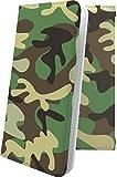 ケース らくらくスマートフォン F-42A 互換 手帳型 迷彩柄 迷彩 ミリタリー カモフラ柄 ラクス……