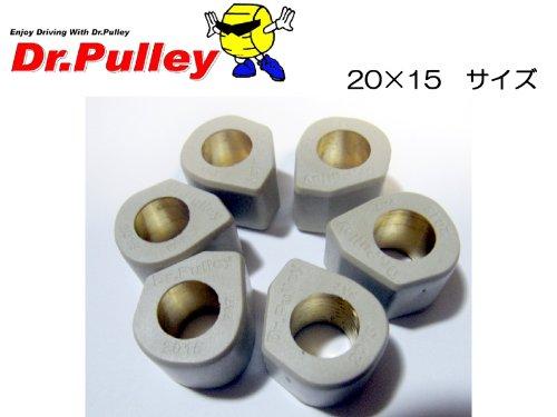 Dr.Pulley ドクタープーリー 変形型 20×15 (15g) HONDA/SUZUKIサイズ 6個入り SR2015-15.0gIV